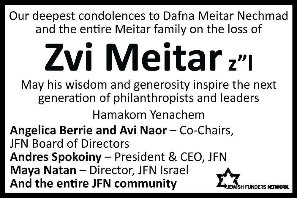 Zvi Meitar